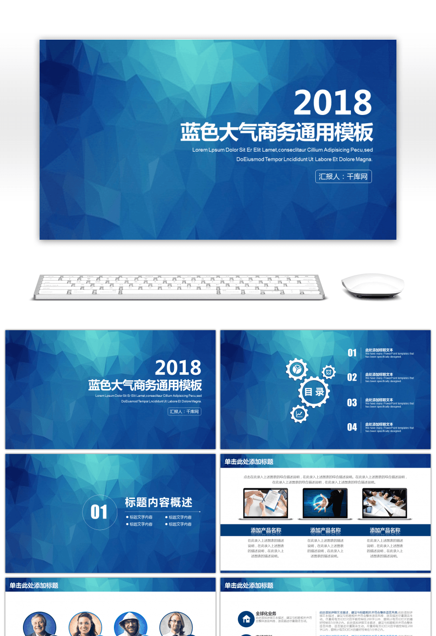 awesome atmospheric blue business plan ppt template for unlimited