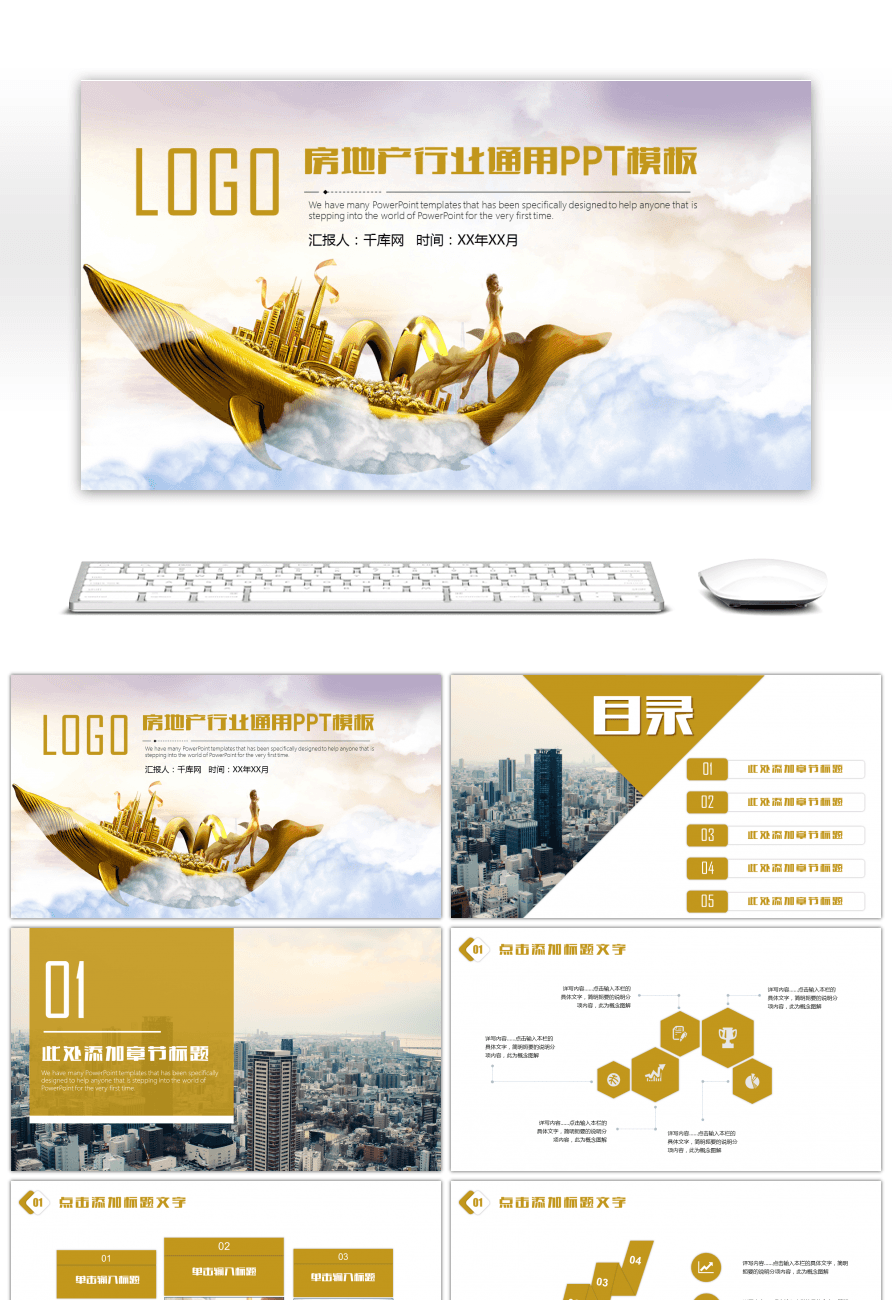 Awesome Report Ppt Template For Marketing Planning Work Of
