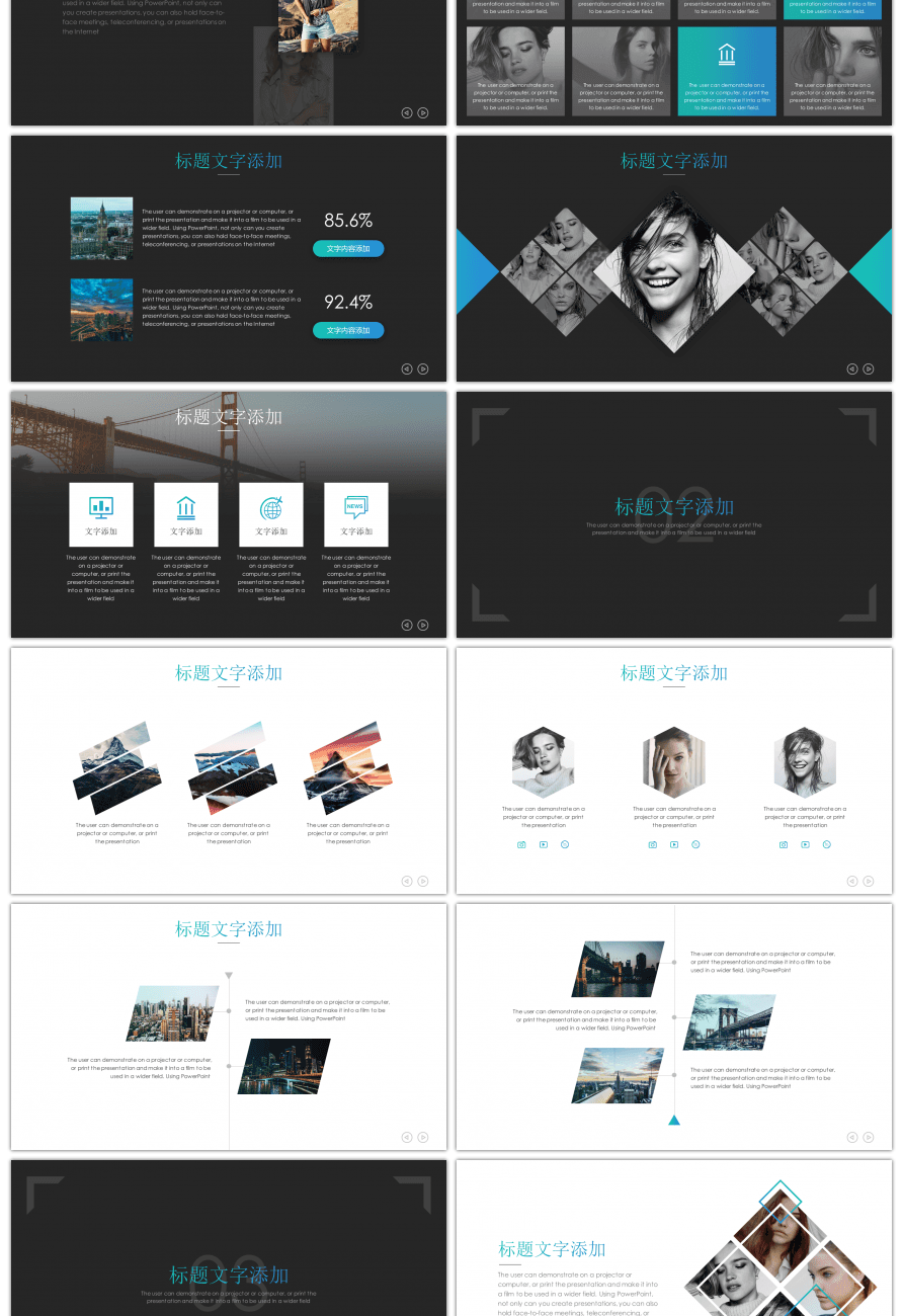 European And American Fashion Brand Poster PPT Template