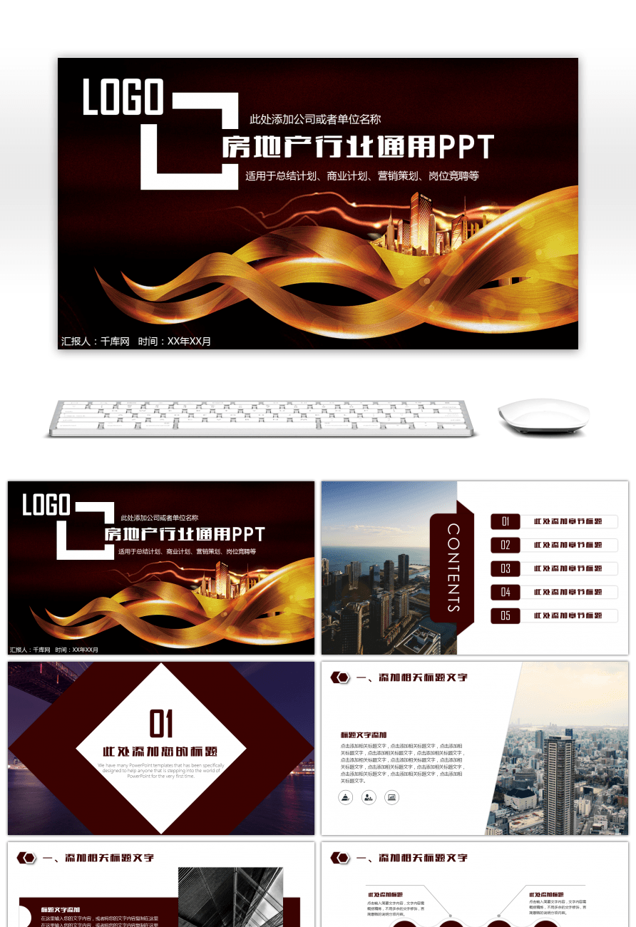 Impressionante high end real estate enterprise brand publicidade high end real estate enterprise brand publicidade negcios ppt template toneelgroepblik Image collections