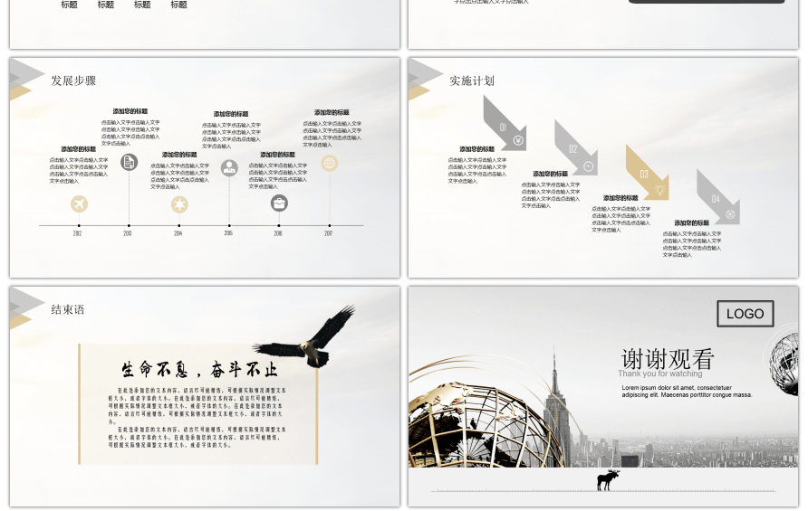 Awesome business company profile ppt template for Free Download on ...