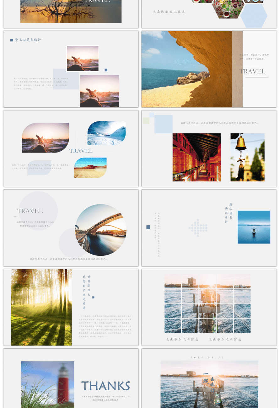 Awesome magazine ppt template photos example resume and template powerpoint magazine template images templates example free download alramifo Gallery