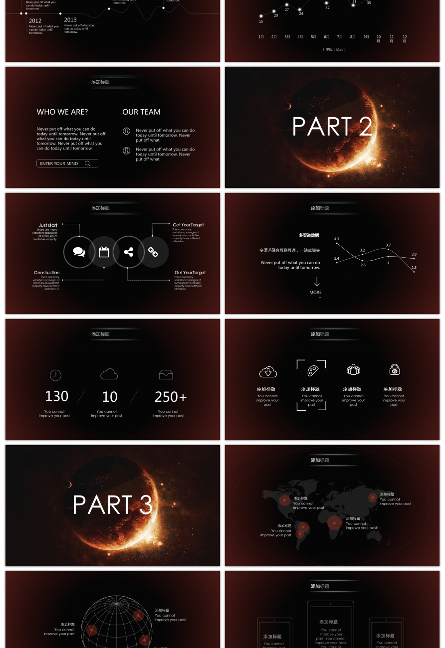 Awesome cool star universe report ppt templates for Free Download on