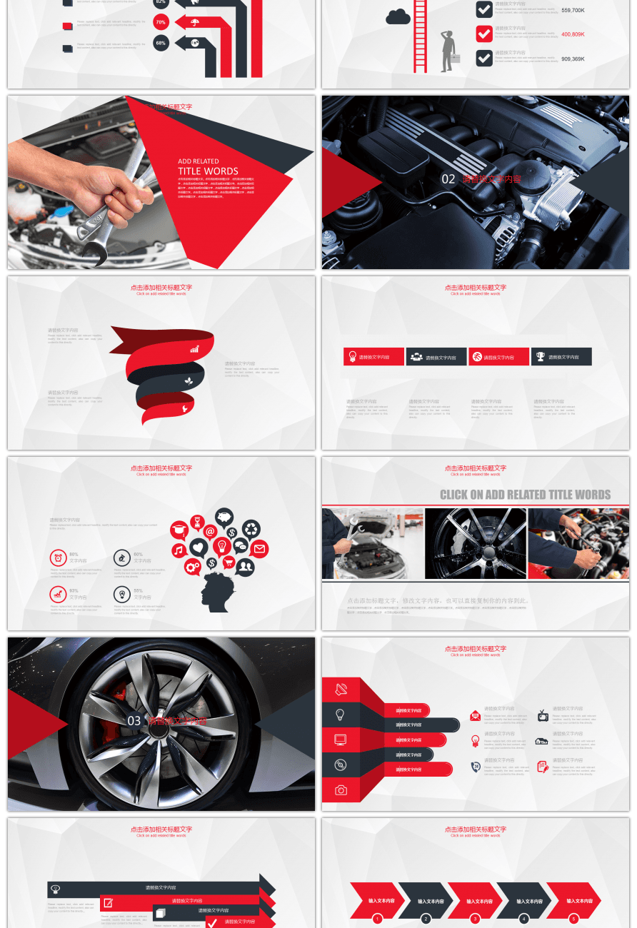 Awesome automobile 4s shop maintenance and maintenance tire sales.