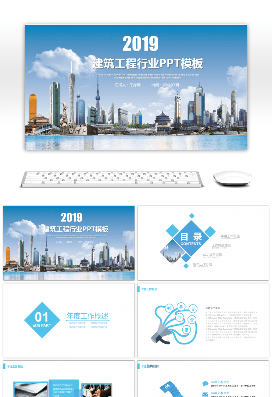 Awesome General Ppt Template In The Middle Of The Year Of