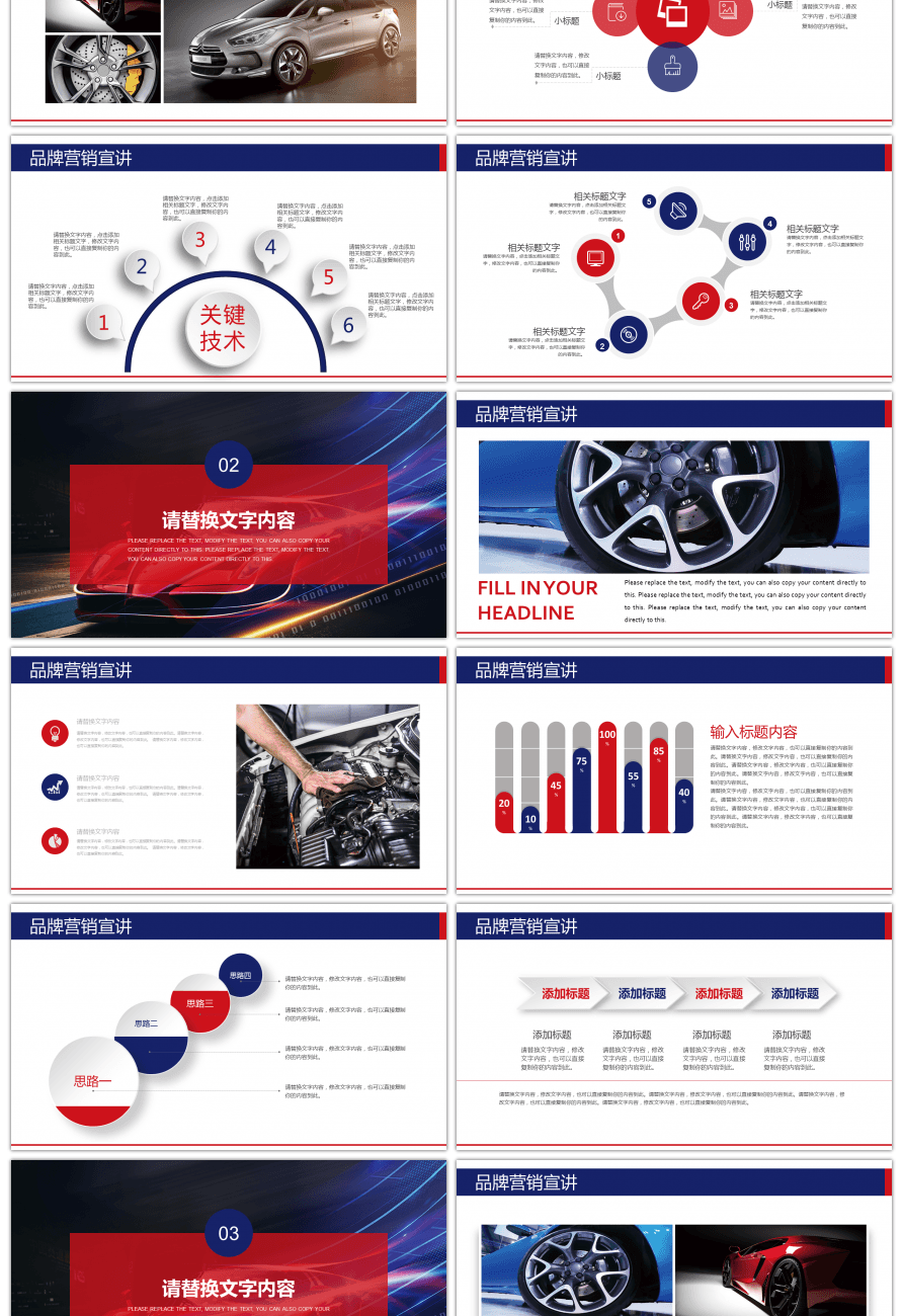 Awesome cool sports car marketing advertising business plan template cool sports car marketing advertising business plan template ppt wajeb Gallery