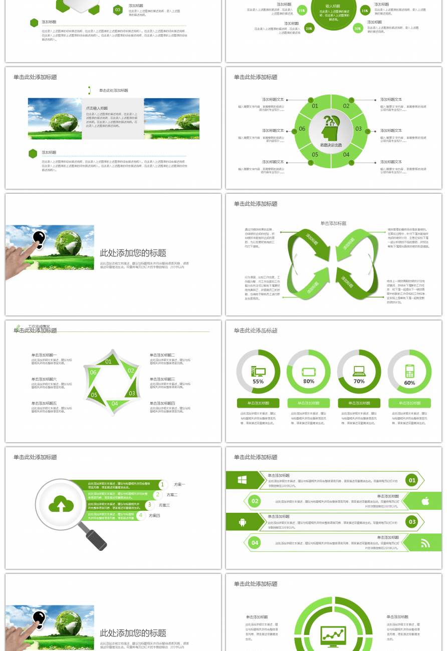 best carbon dating powerpoint templates free