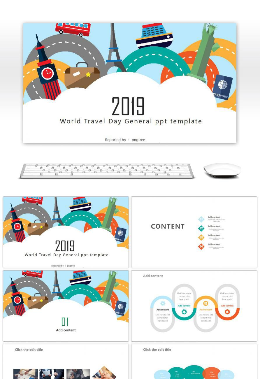 awesome cartoon creative world travel day general ppt template for