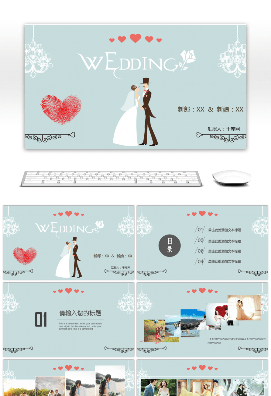 Awesome the ppt template for the ceremony and wedding ceremony of this ppt template is free for personal use additionally if you are subscribed to our premium account when using this ppt template you can avoid toneelgroepblik Gallery