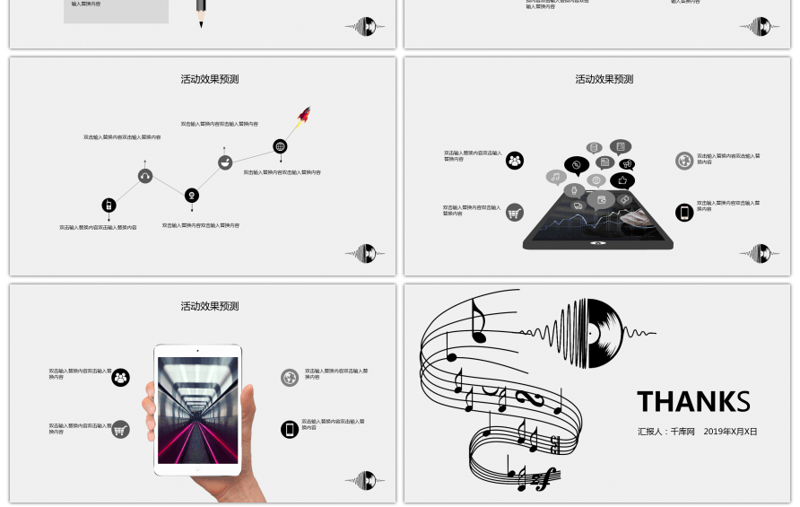 Awesome simple music festival activity planning ppt template for ...