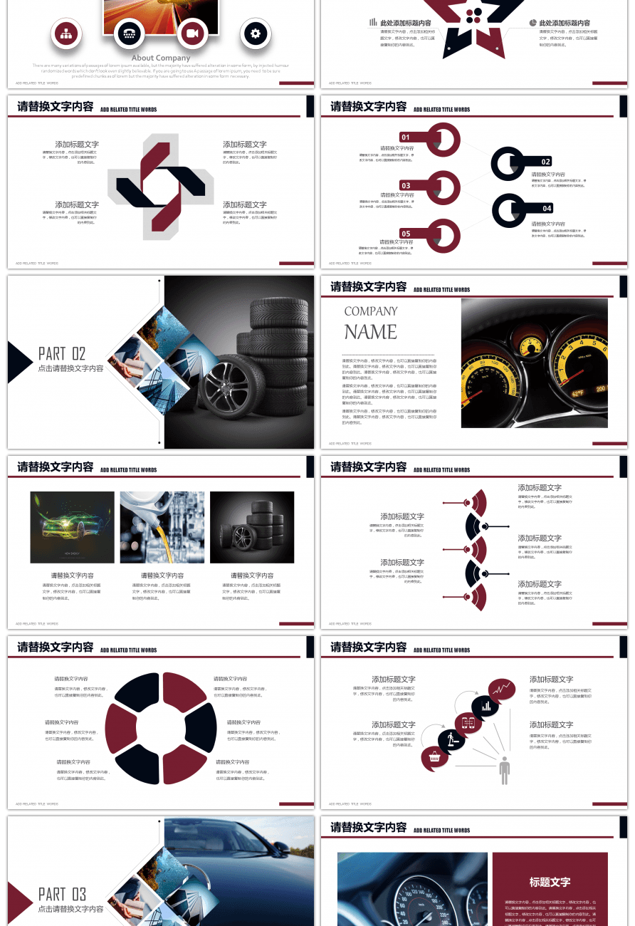 Awesome Cool Sports Car Marketing Car Advertising Ppt Templates For