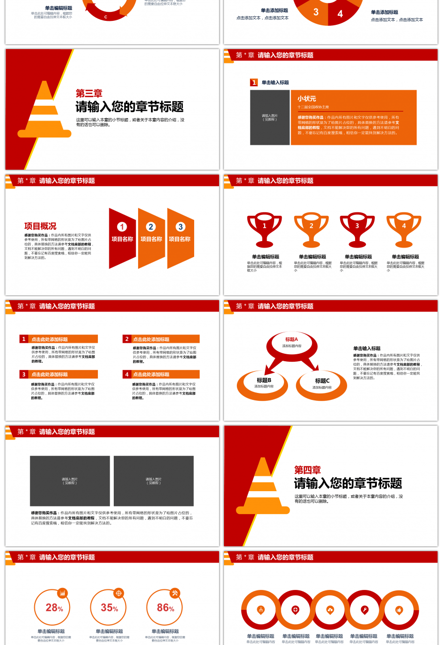 awesome fire prevention and safety ppt template for
