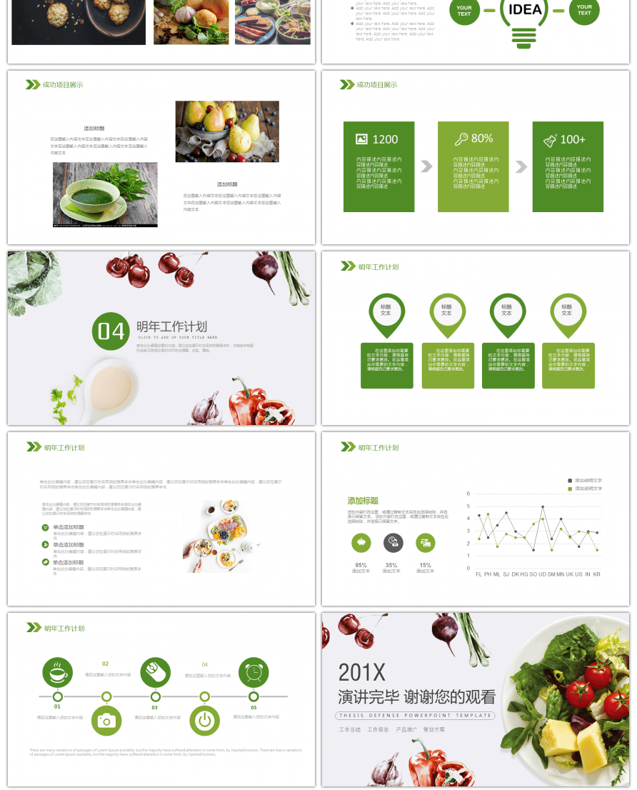 Awesome Green Food Ppt Template For Healthy Organic Vegetables For