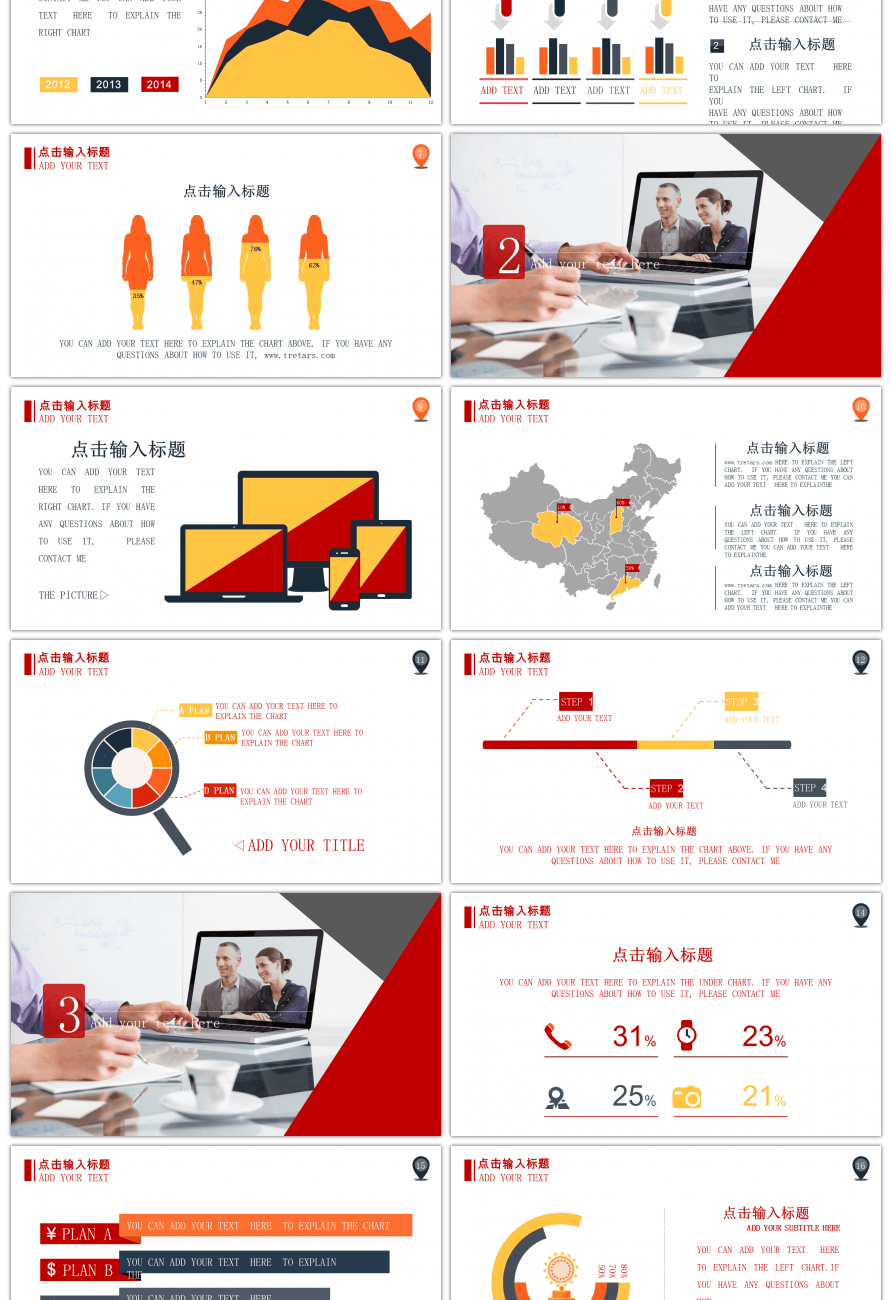 Awesome enterprise staff training ppt template for for Orientation powerpoint presentation template