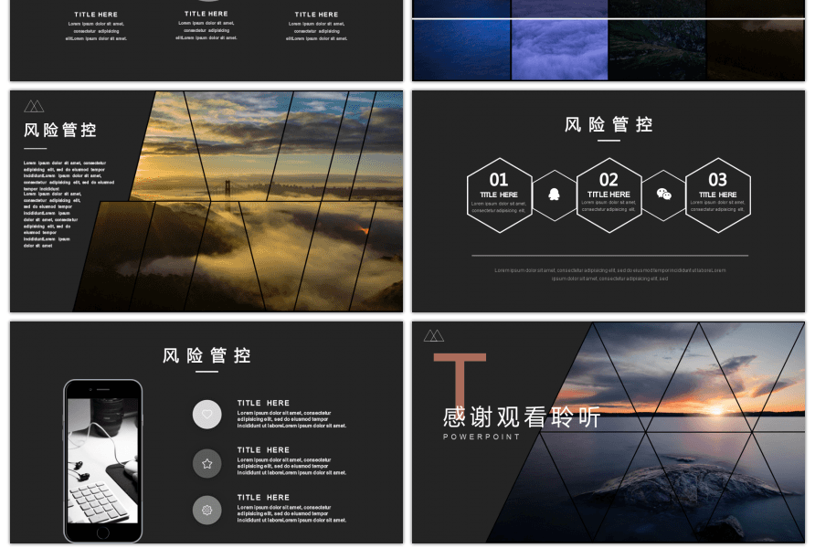 Awesome Landscape Business Plan Ppt Template For Free Download On
