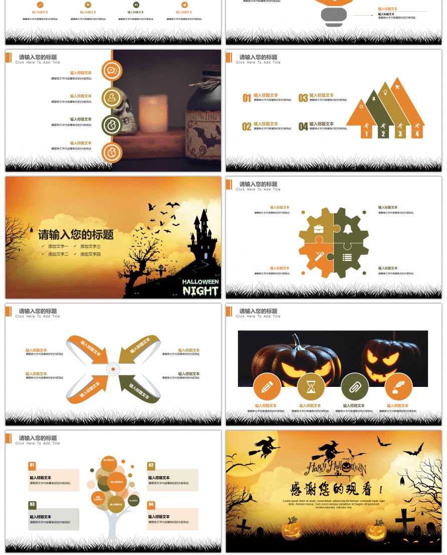 Berühmt Halloween Powerpoint Vorlage Kostenlos Ideen - Beispiel ...