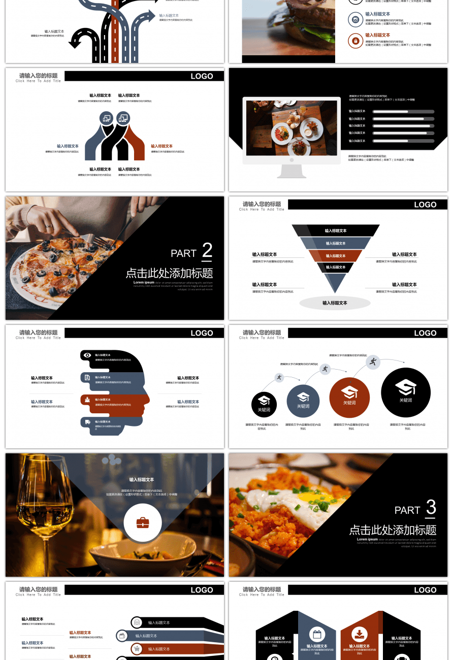 Pretty magazine ppt template ideas example resume ideas awesome magazine wind west restaurant western food brochure ppt alramifo Gallery