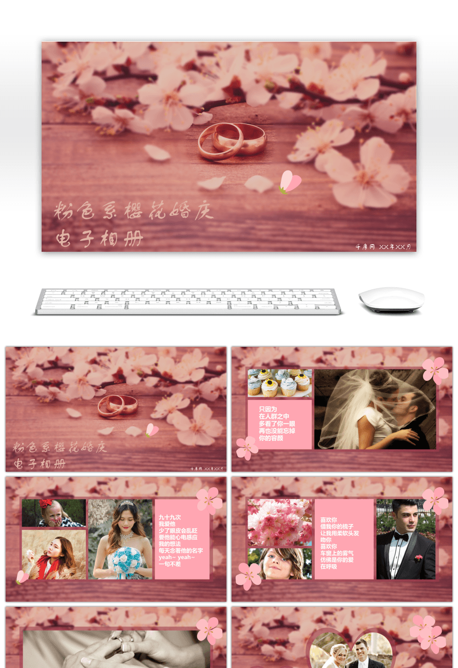 Awesome Pink Color Cherry Blossom Wedding Electronic Photo Album Ppt