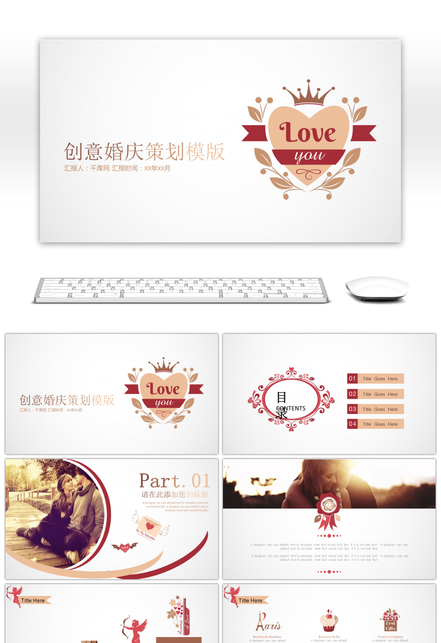 Awesome ppt template for creative wedding planning for Free Download