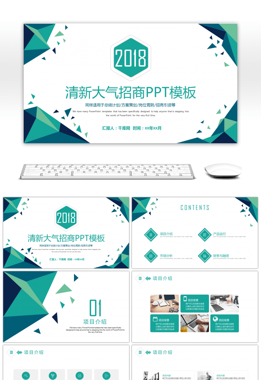 Awesome low polygon atmosphere investment ppt template for unlimited low polygon atmosphere investment ppt template toneelgroepblik Gallery