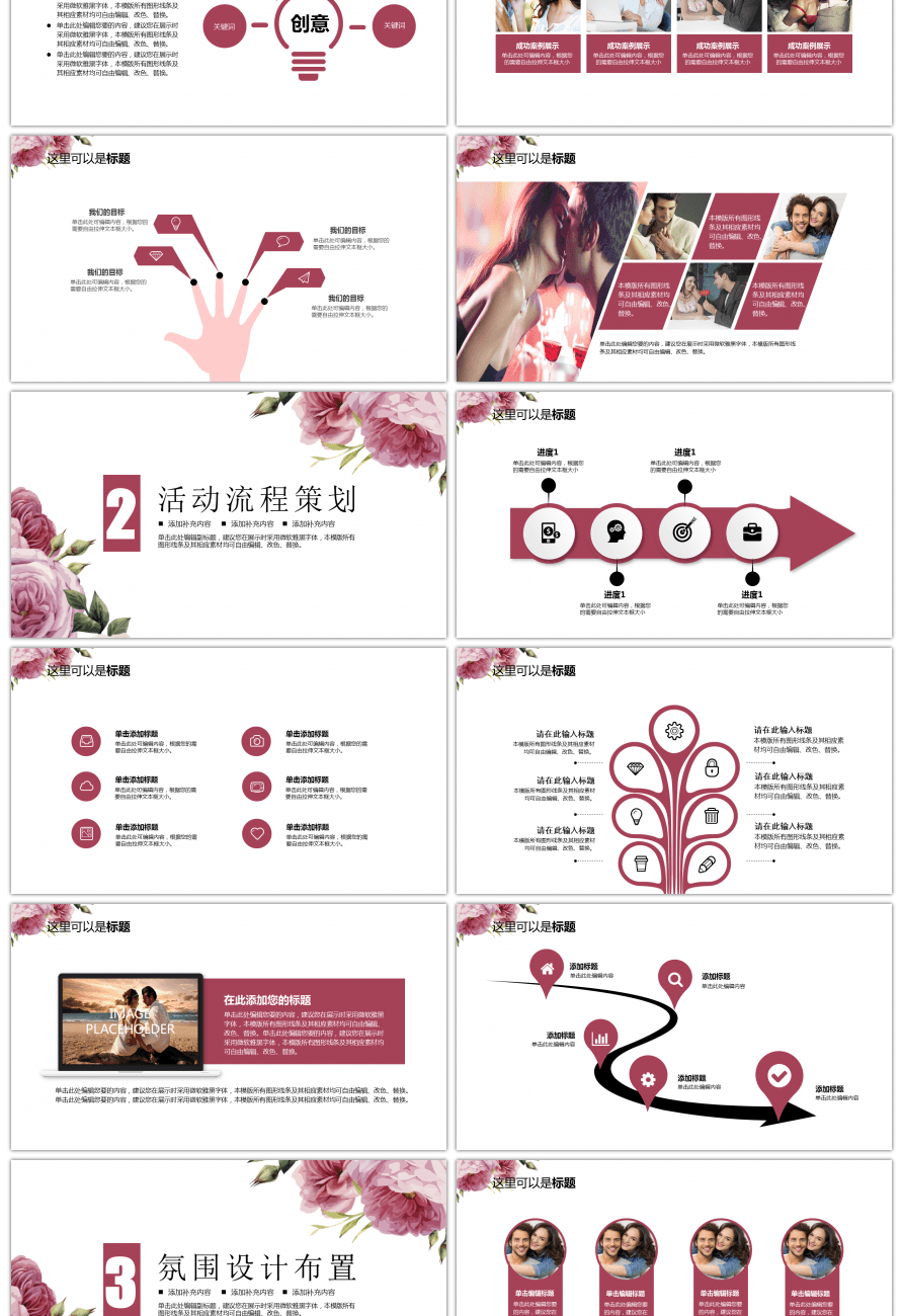 Awesome ppt template for simple and simple wedding planning for Unlimited Download on Pngtree