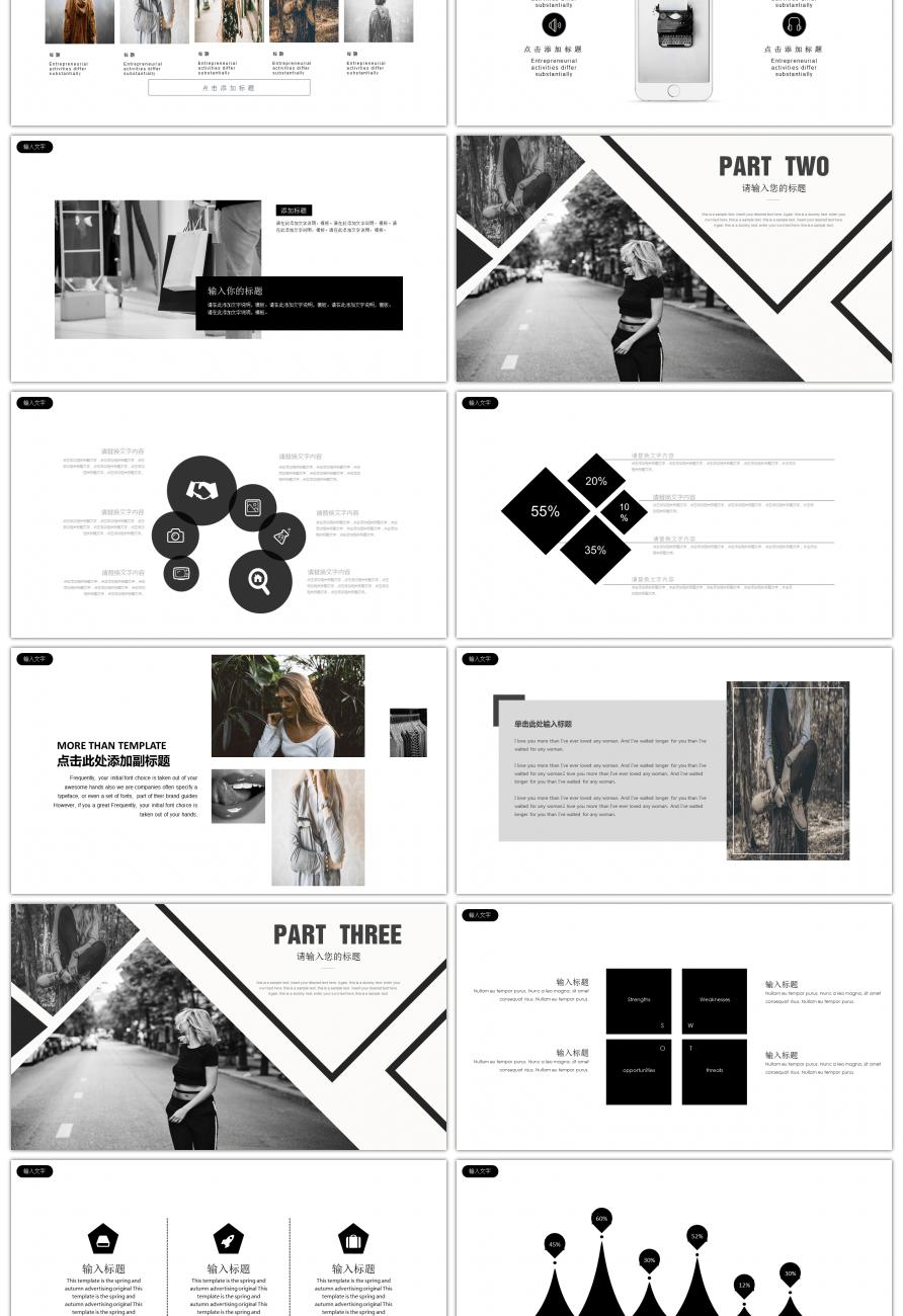 Awesome magazine wind fashion fashion product release ppt template magazine wind fashion fashion product release ppt template toneelgroepblik Images