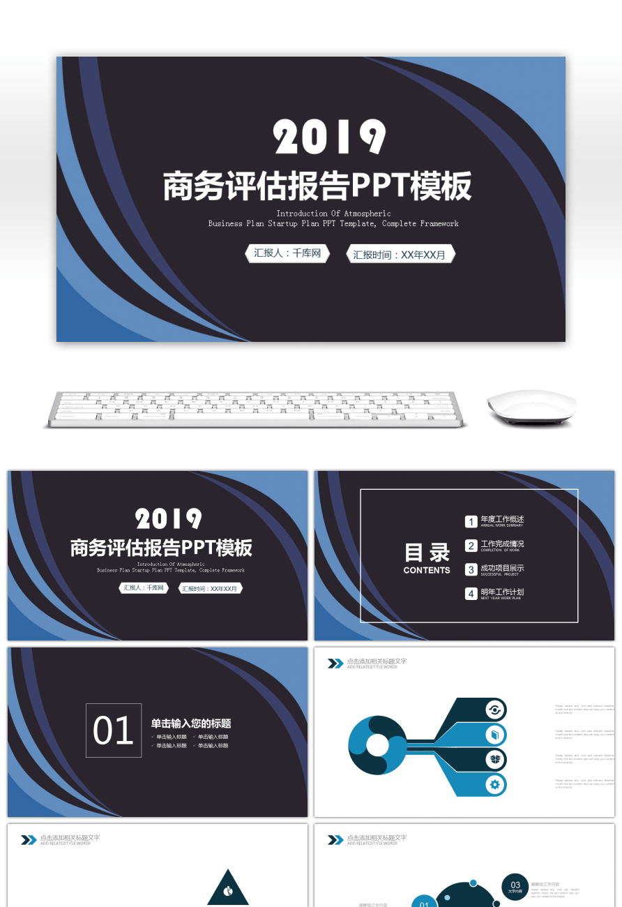 Awesome the business assessment report summarizes the ppt template the business assessment report summarizes the ppt template wajeb Images