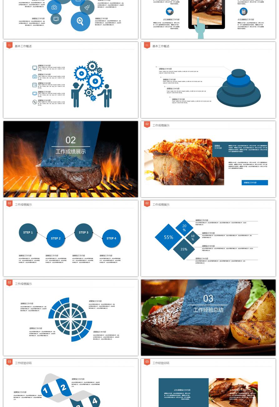 Increíble creative catering comida gratis informe ppt template para ...