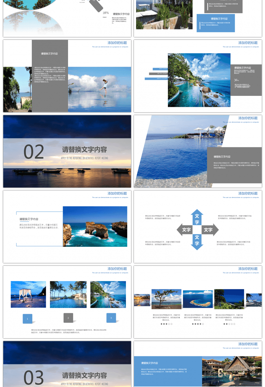 awesome bali island tourist brochure ppt template for. Black Bedroom Furniture Sets. Home Design Ideas