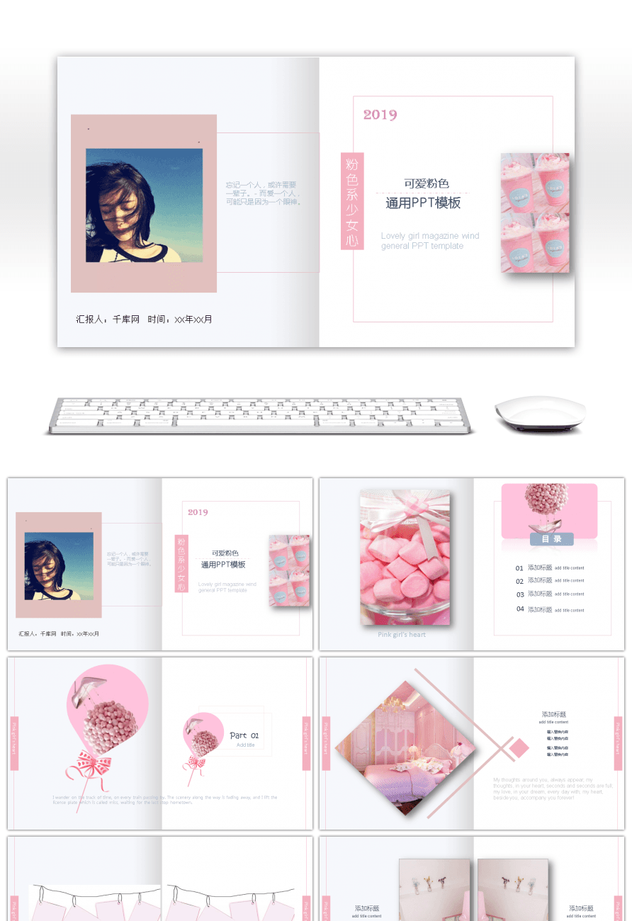 c872bb8e8 فتاة الوردي القلب مجلة الرياح إطلاق منتج البور نموذج عرس التخطيط ...