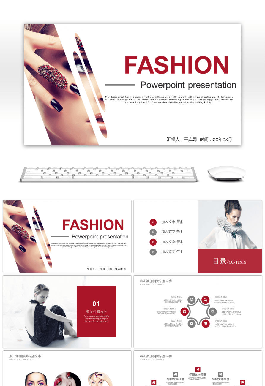 Awesome fashion beauty cosmetic and cosmetic dynamic ppt template fashion beauty cosmetic and cosmetic dynamic ppt template toneelgroepblik Choice Image