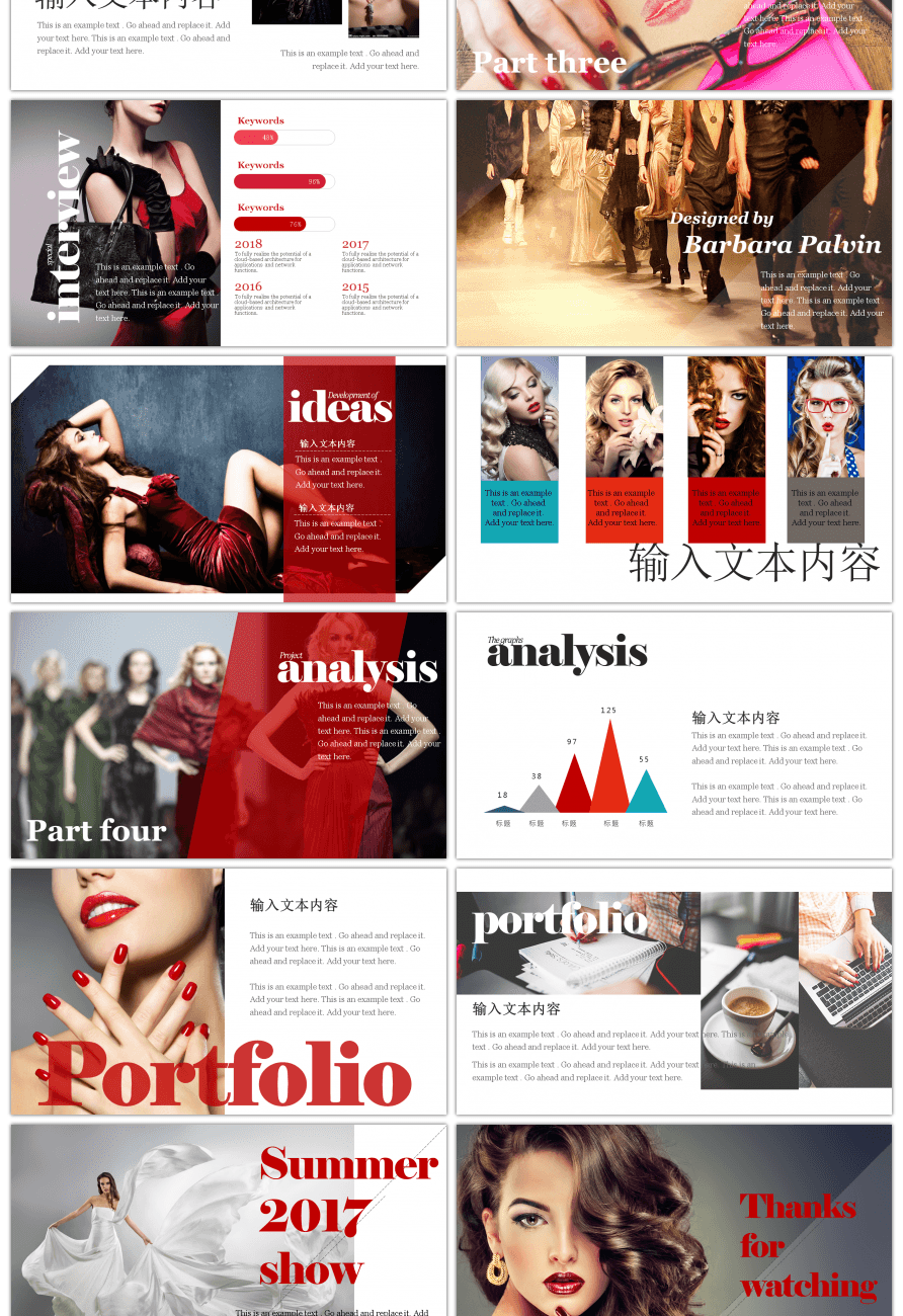 Awesome ppt template for european and american fashion brands for ppt template for european and american fashion brands alramifo Gallery