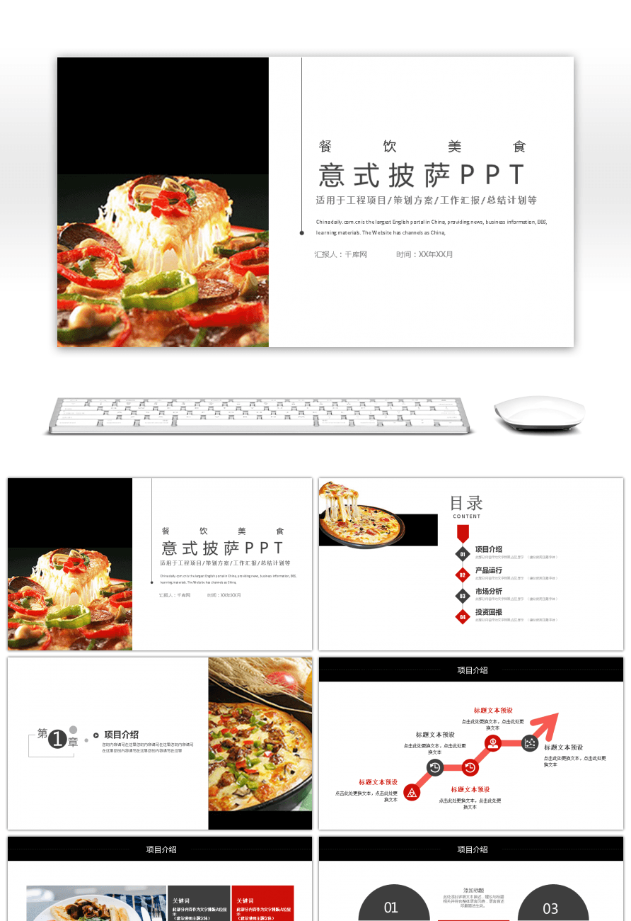 A La Carte Menu Template Simple Cash Receipt Sponser Sheets  2b3f342959484d1445425284995b87a8 Jpg 0 A La Carte  A La Carte Menu Template