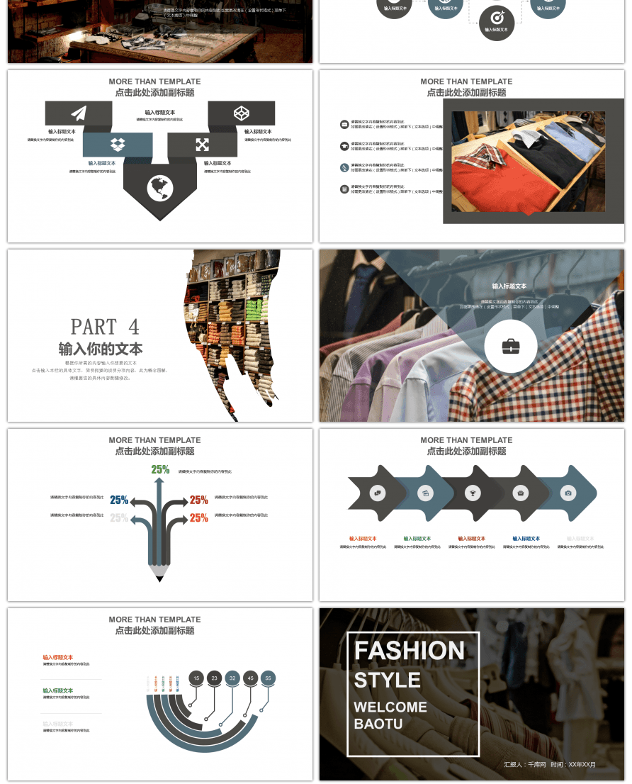 Awesome magazine wind clothing brand plan to publicize new magazine wind clothing brand plan to publicize new clothing ppt template alramifo Gallery