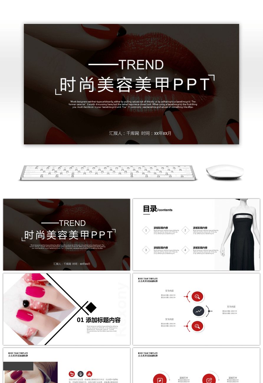 Awesome fashion female beauty nail industry ppt template for free this ppt template is free for personal use additionally if you are subscribed to our premium account when using this ppt template you can avoid toneelgroepblik Choice Image