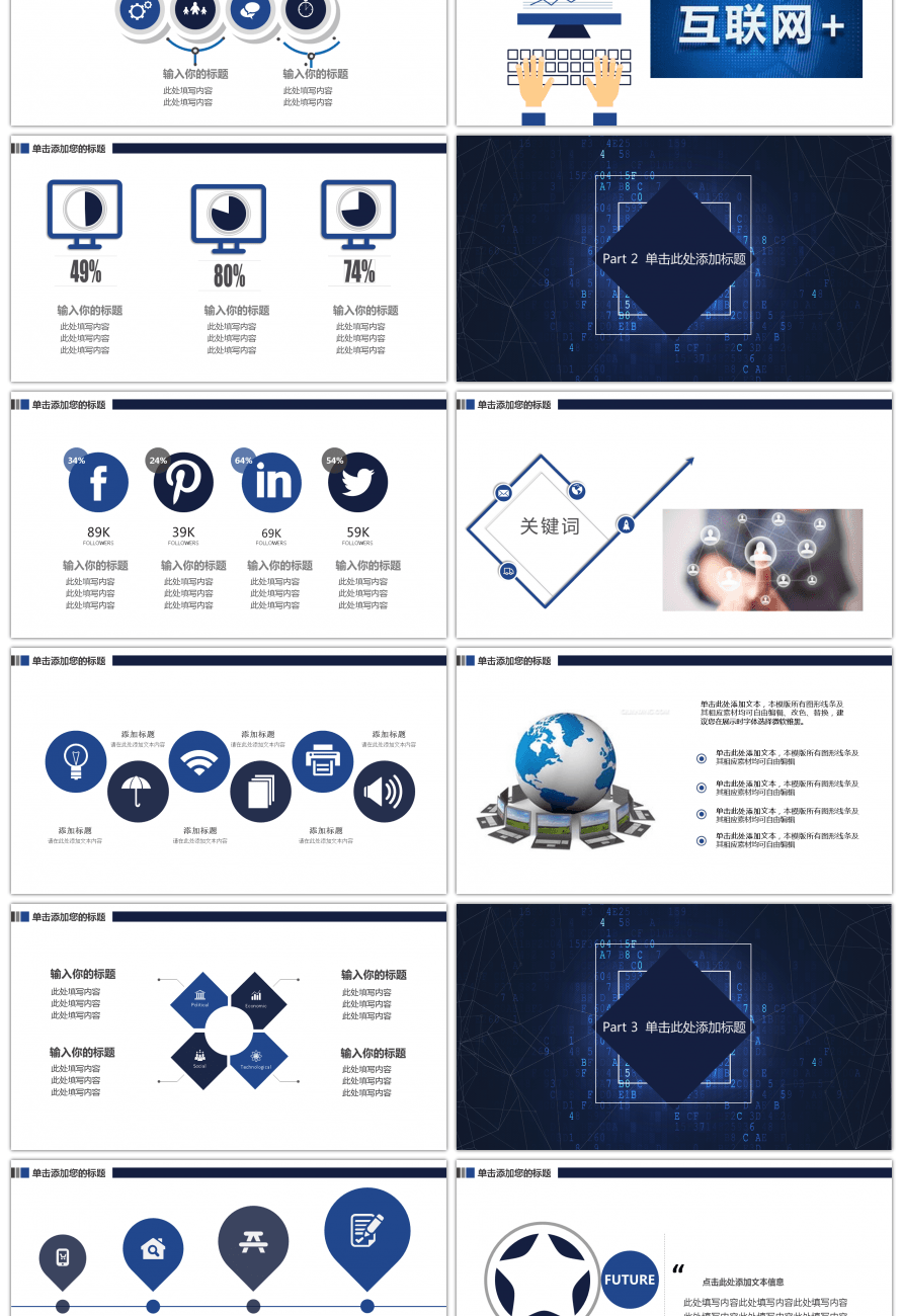 Powerpoint business proposal template images osha 10 hour class powerpoint business proposal template images powerpoint business proposal template images alramifo Choice Image