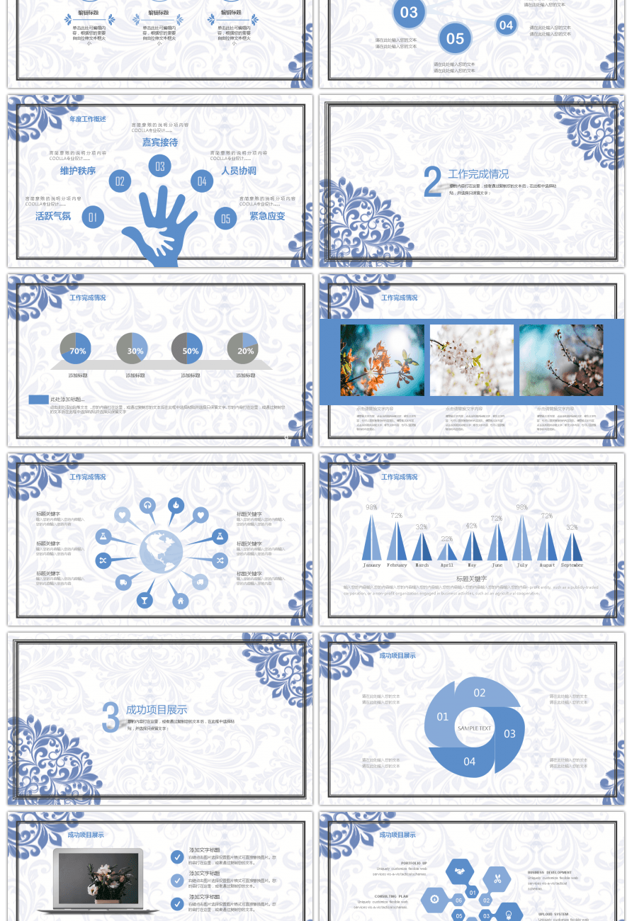 ... Elegant Hand Drawn Paper Cut Brief Work Plan PPT Template ...