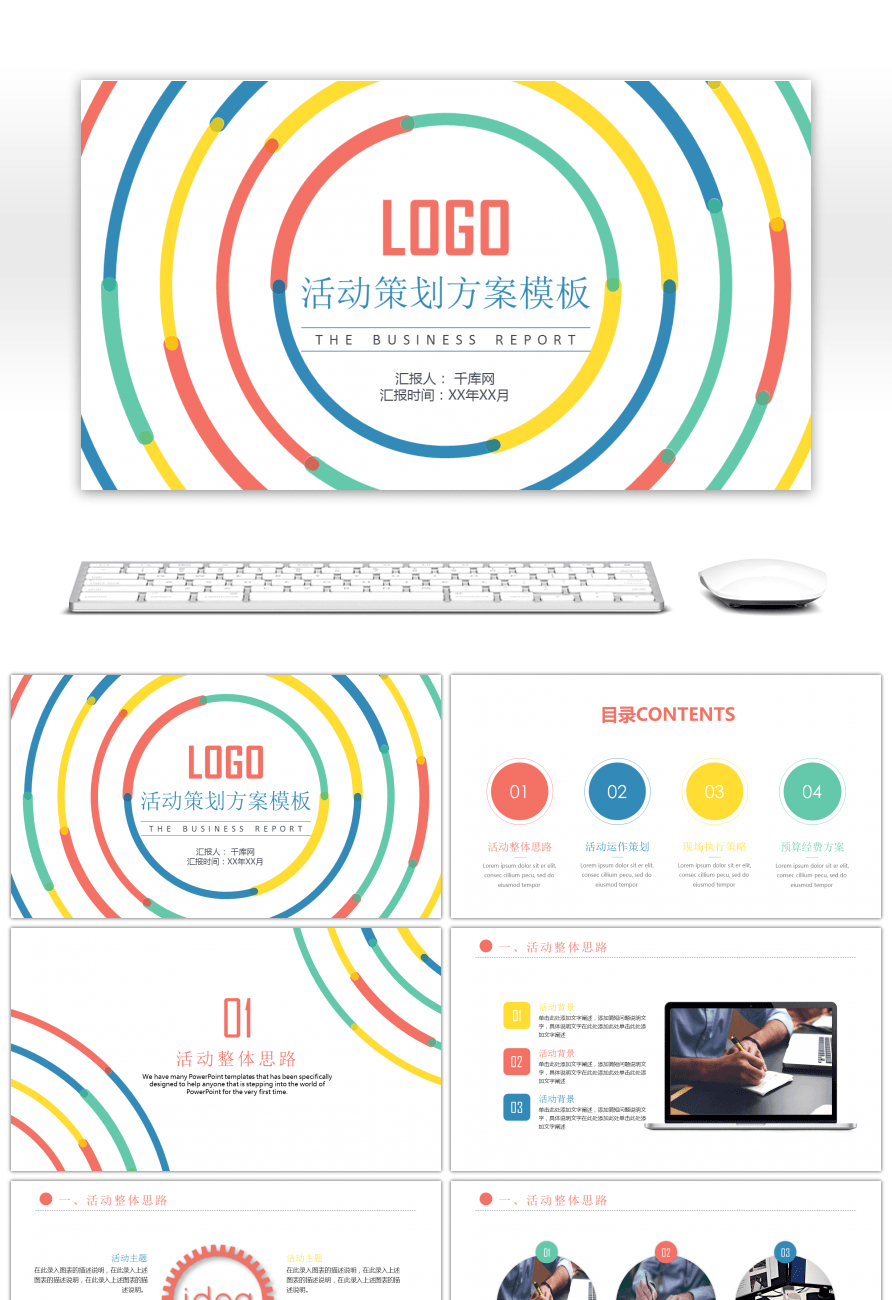 Awesome Activity Planning Scheme Ppt Template For Free Download On - Awesome logo presentation template scheme