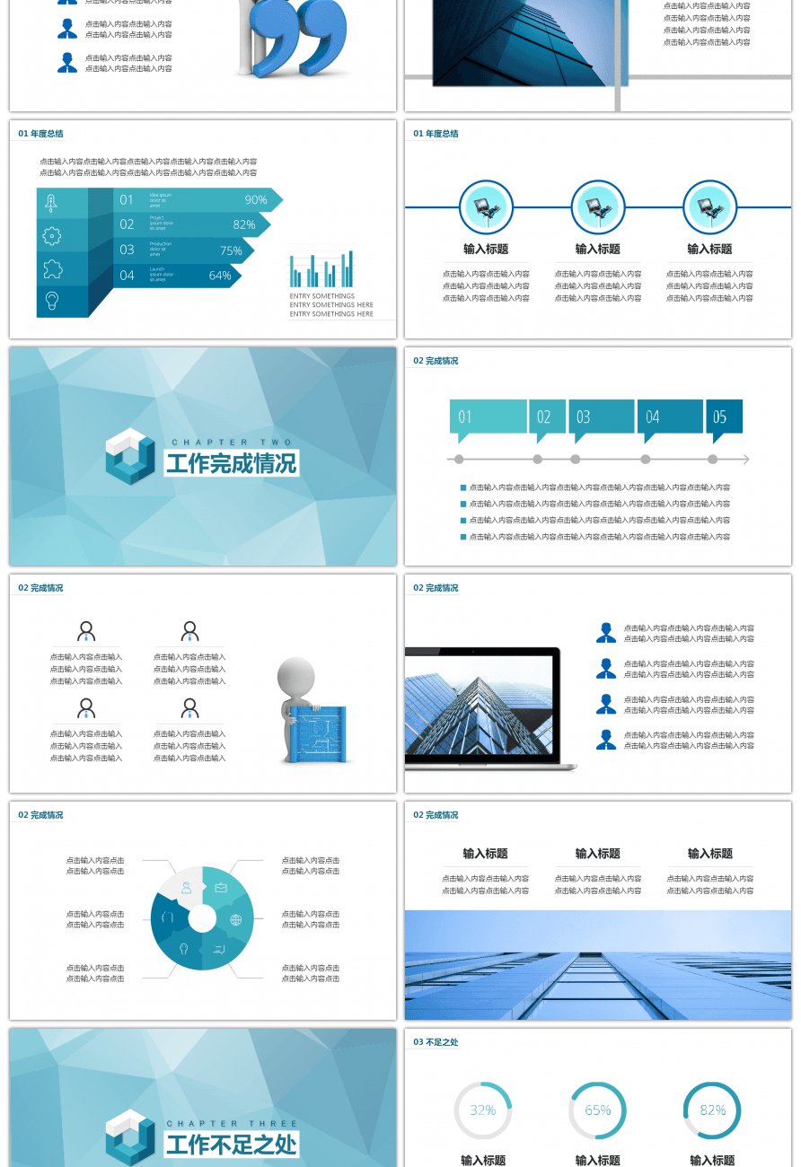 awesome blue gradient 2018 business work plan ppt template for