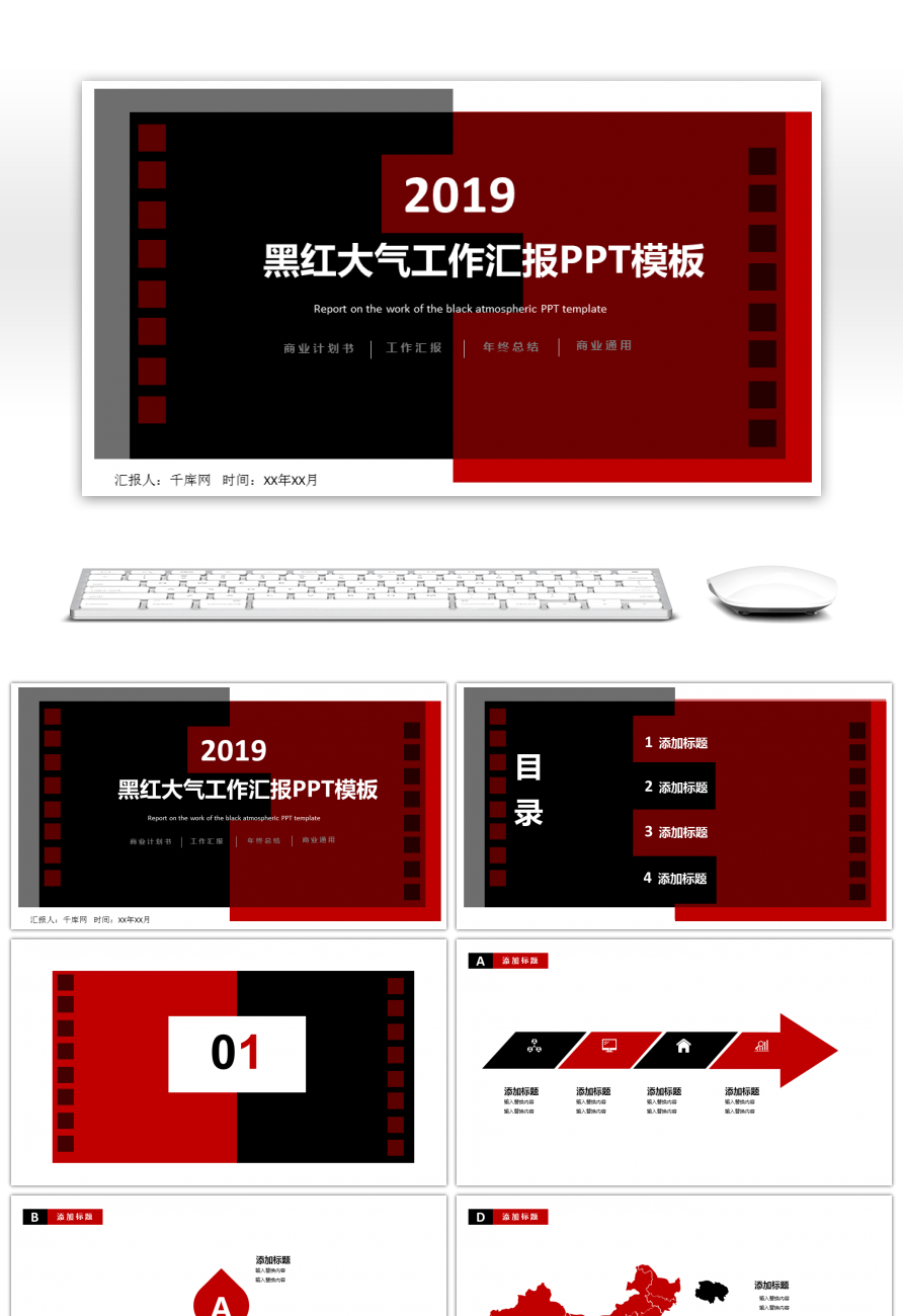 Awesome report on the work of the black atmospheric ppt template for ppt is only for premium user you can subscribe our premium plan for unlimited downloads or only buy this template once click here toneelgroepblik Gallery