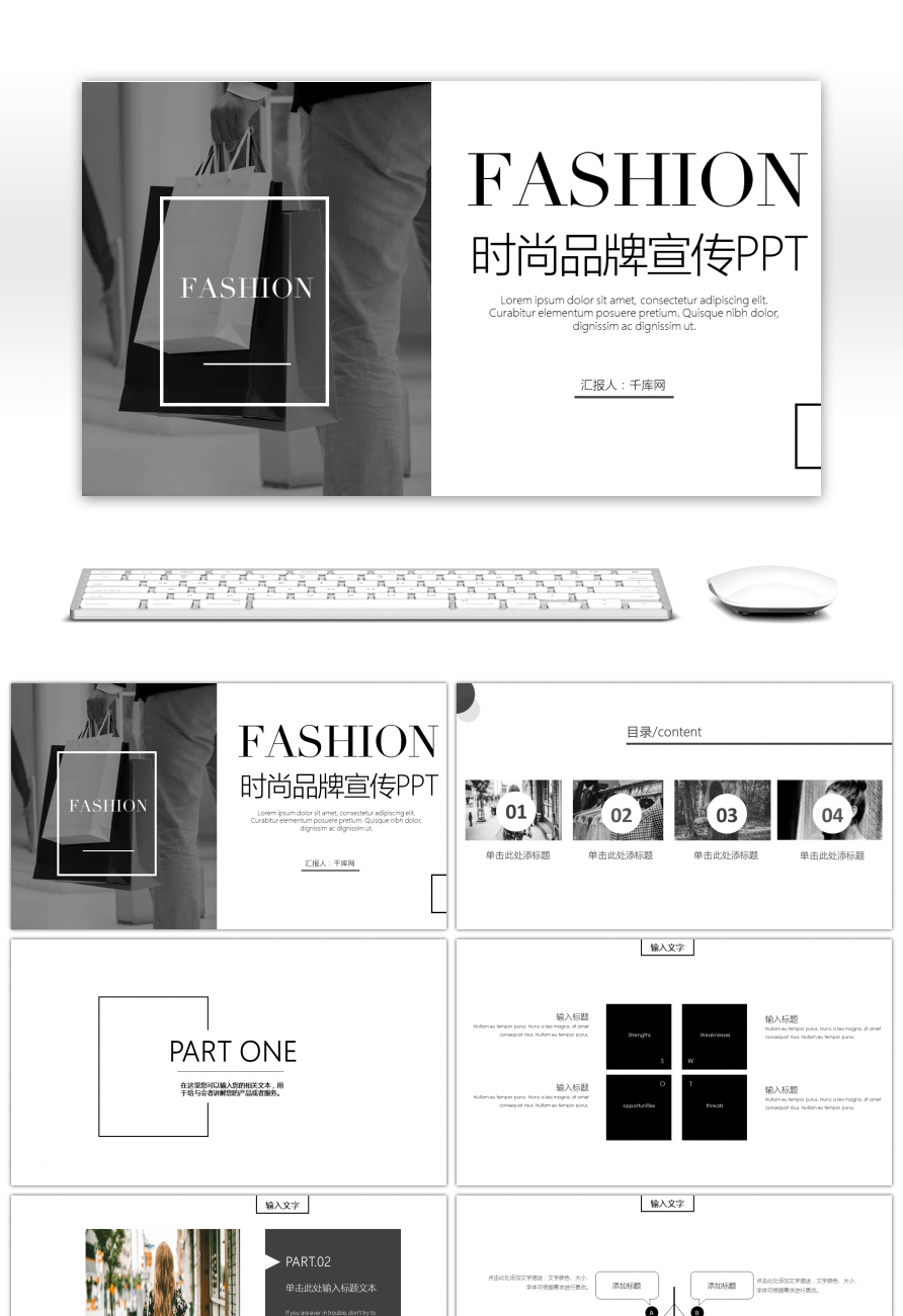 Awesome ppt template for european and american fashion brands for ppt template for european and american fashion brands toneelgroepblik Choice Image