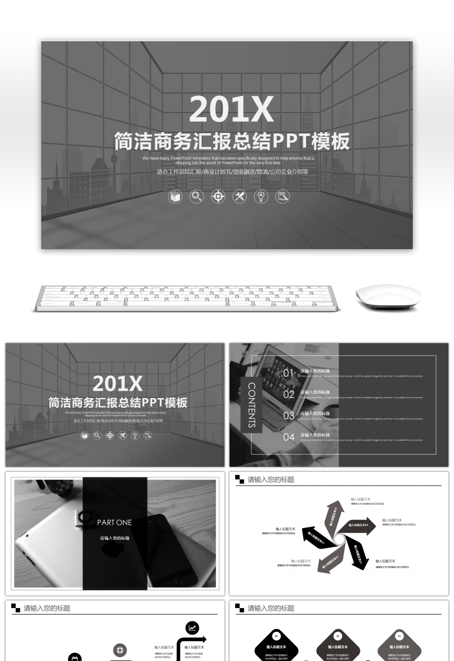 Impressionante a concise business report final resumo ppt template a concise business report final resumo ppt template toneelgroepblik Gallery