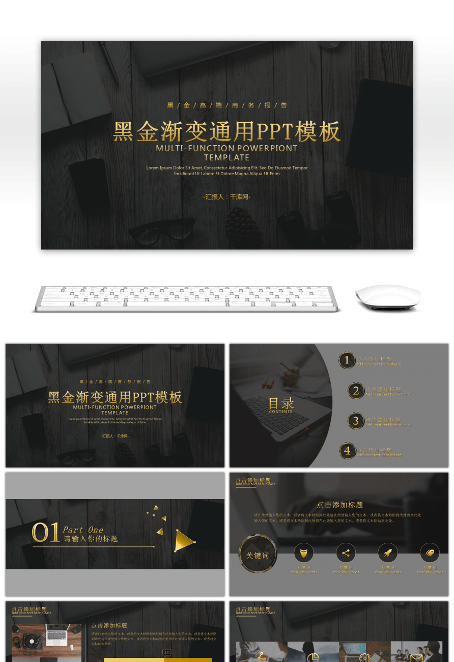 receptionist sample resume%0A     Gold Gradient Business Report General A a f  a a   e ab      c    af d  Jpg   Atmospheric Black Gold Gradient Business Report General Ppt Template