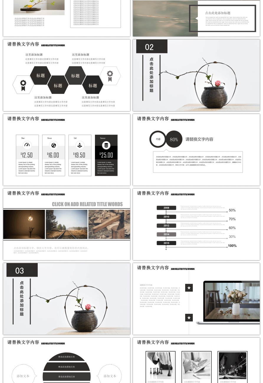 ... Summary Of Minimalist Architectural Design Report Summary PPT Template  ...