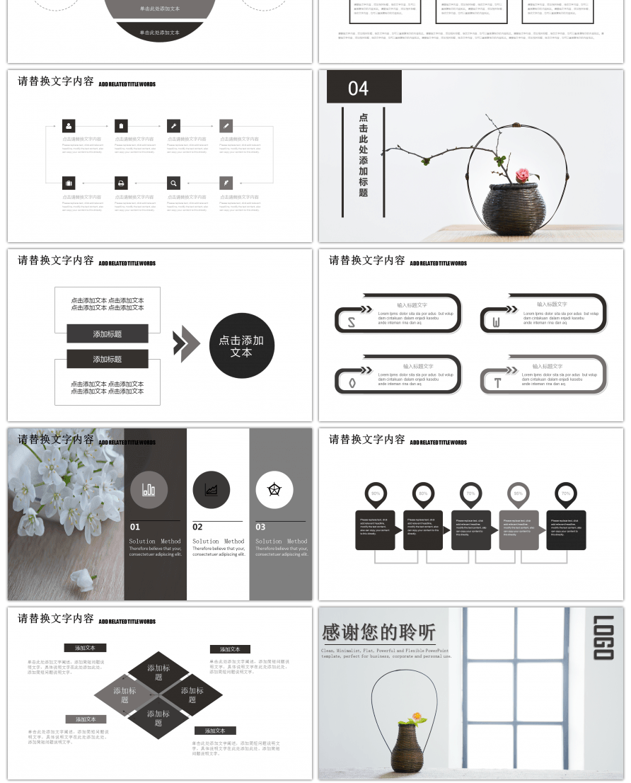 ... Summary Of Minimalist Architectural Design Report Summary PPT Template