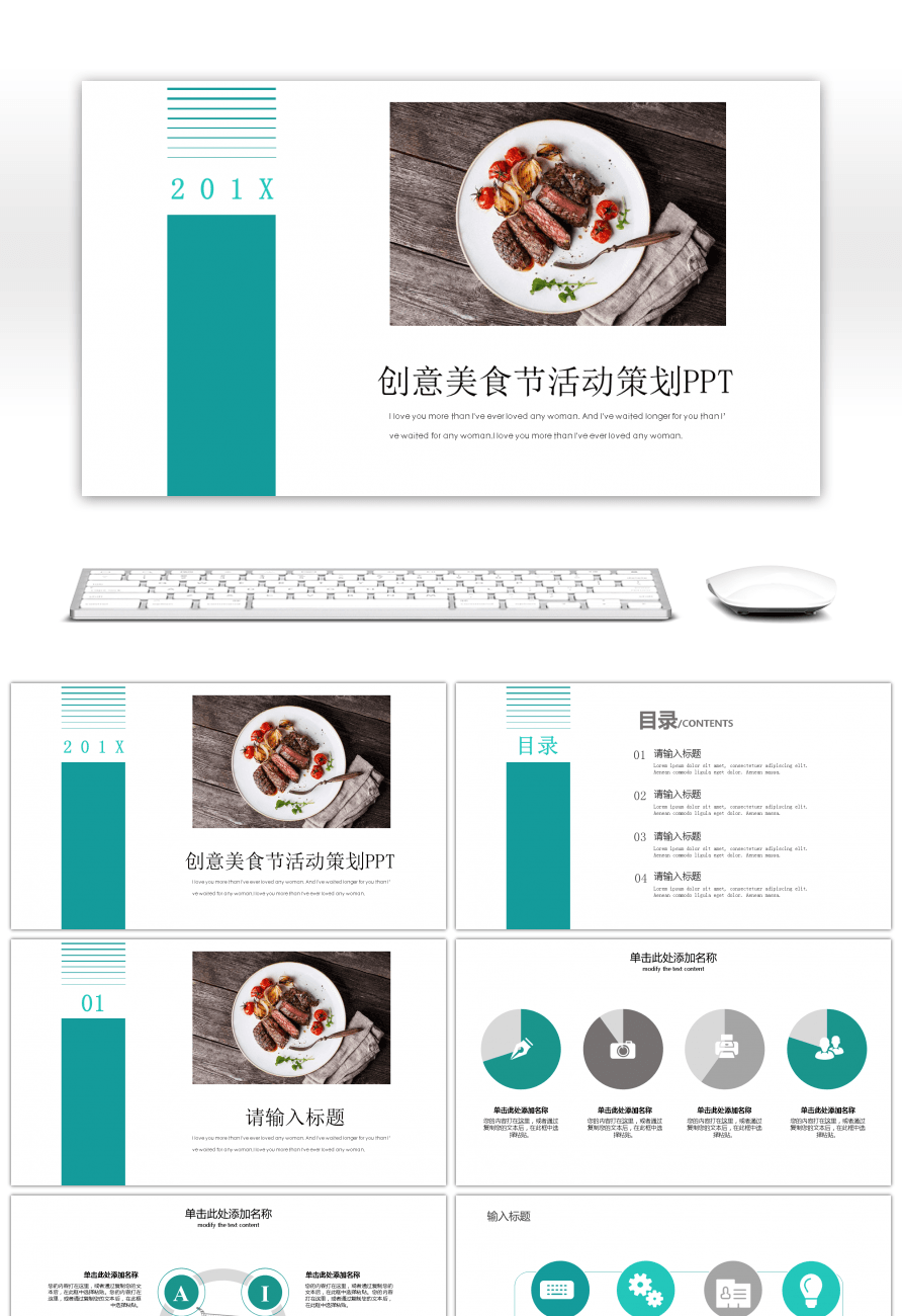 Awesome simple creative food festival planning ppt template for ...