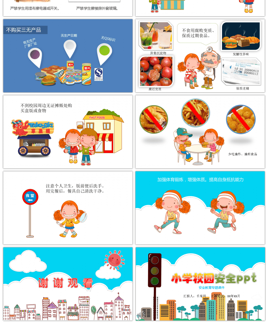 Awesome color cartoon primary school campus safety education ppt color cartoon primary school campus safety education ppt template toneelgroepblik Images