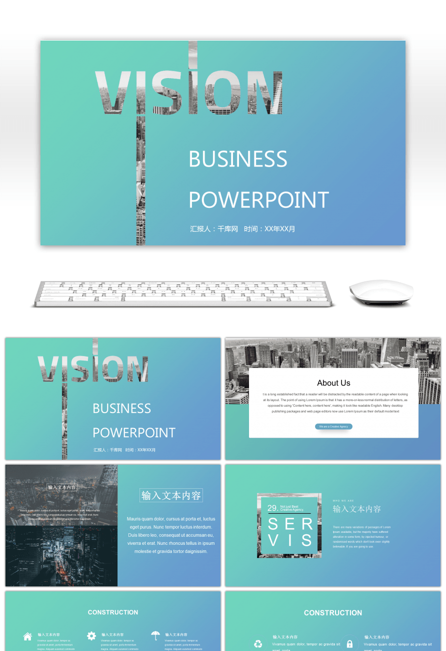 awesome fluid gradient ios style products publish and publicize ppt