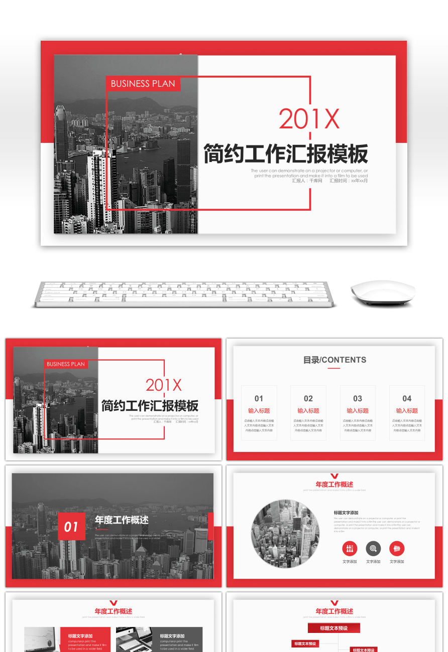 Awesome red black business work report ppt template for unlimited red black business work report ppt template toneelgroepblik Gallery