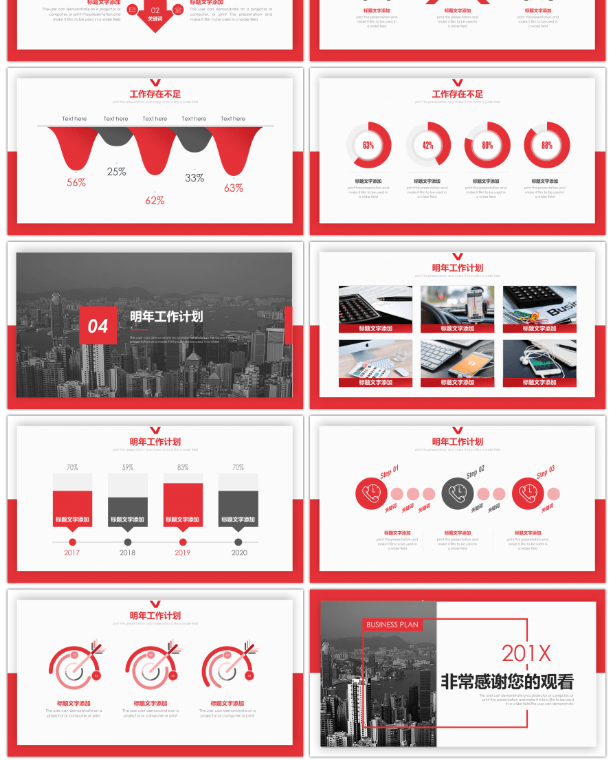 awesome red black business work report ppt template for unlimited